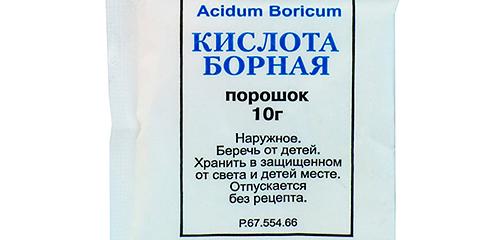 استخدام حمض البوريك ضد الصراصير