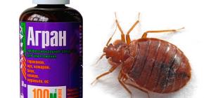 استخدام Agran لتدمير البق الفراش